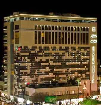 فندق اترک مشهد