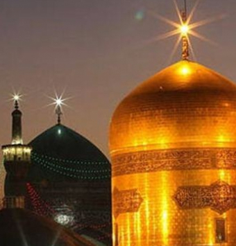 السیاحة في ایران – مشهد المقدسة