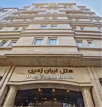 فندق ایران زمین