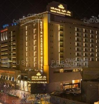 فندق نکین باسارغاد