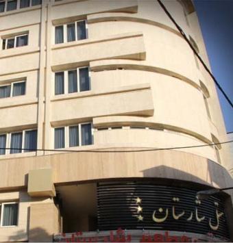 فندق شارستان
