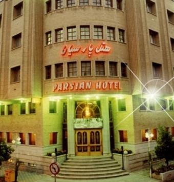 فندق بارسیان