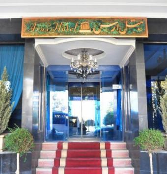 فندق ارس