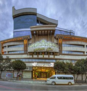 فندق الماس في مشهد