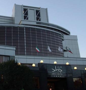 فندق جواد في مشهد