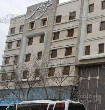 فندق آزادي مشهد