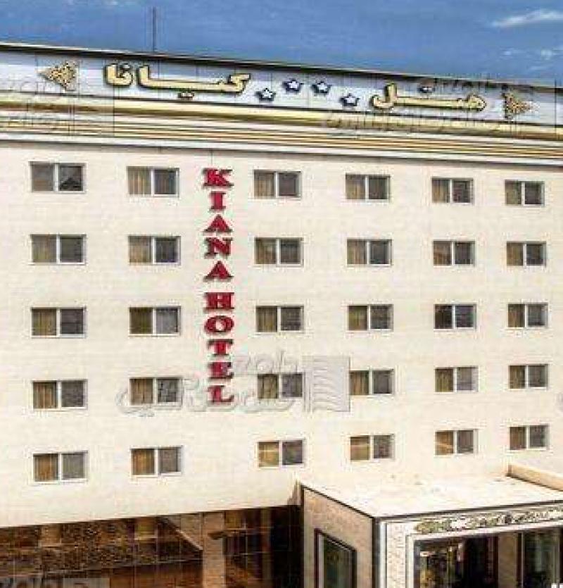 فندق كيانا في مشهد
